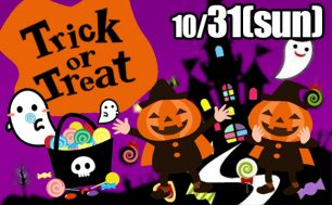 開催日:2021年10月31日 Trick or Treat!!